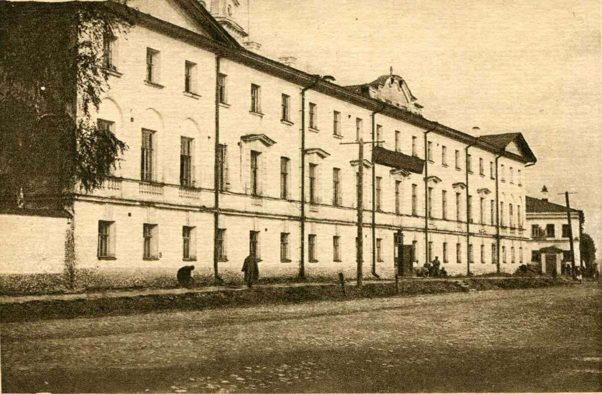 Уральский Областной Государственный Музей