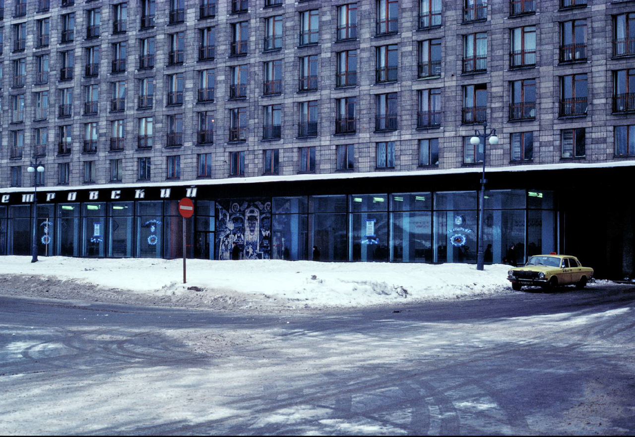 Ленинград. Торговый центр