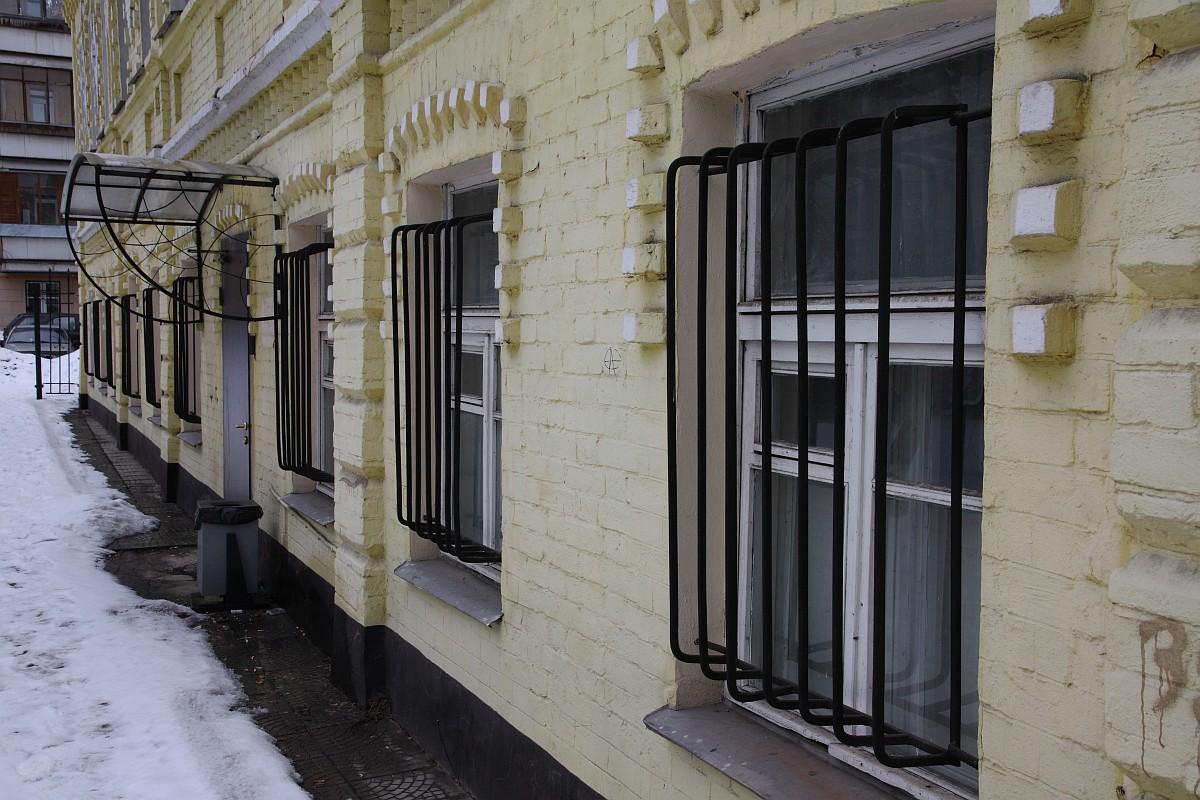 Культурный центр всероссийского общества инвалидов
