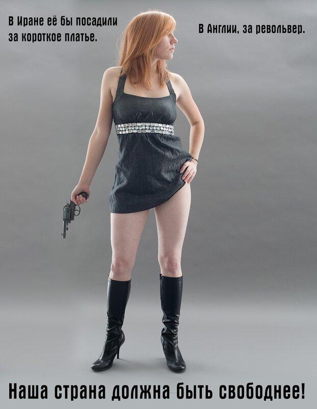 Русские девушки в коротких юбках 5