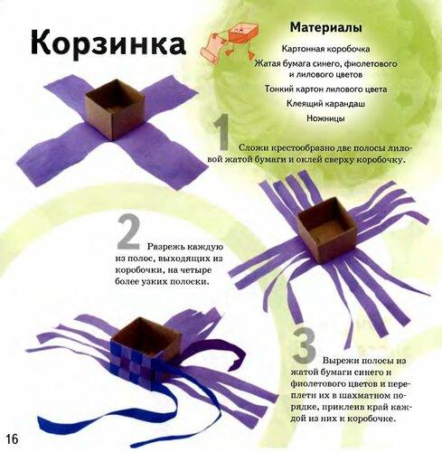 http://img-fotki.yandex.ru/get/4909/lenivova-elena.af/0_6852b_5059a0b1_L.jpg