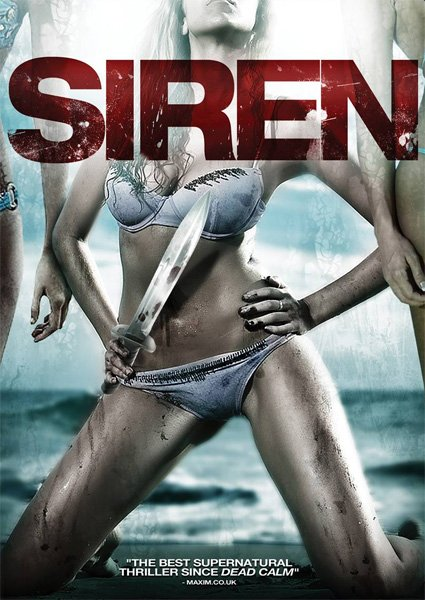 Сирена / Siren (2010) DVDRip