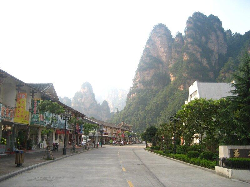 Деревня Чжанцзяцзе