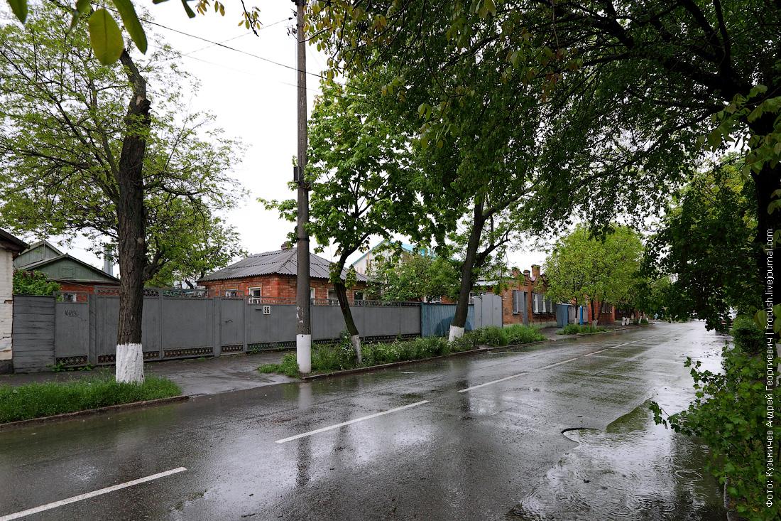 Ейск. Улица Свердлова