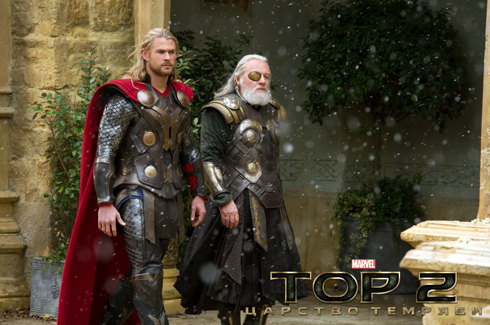 """Marvel's Thor: The Dark World""L to R: Thor (Chris Hemsworth) and Odin (Sir Anthony Hopkins)Ph: Jay Maidment© 2013 MVLFFLLC.  TM & © 2013 Marvel.  All Rights Reserved."