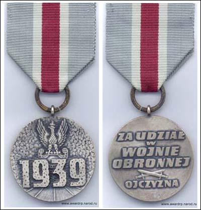 12_Medal_400.jpg