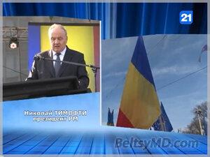 Зеркало - видеообзор событий в Молдове за неделю