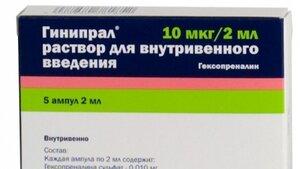 Уведомление: аптекам изъять препарат Gynipral с рынка