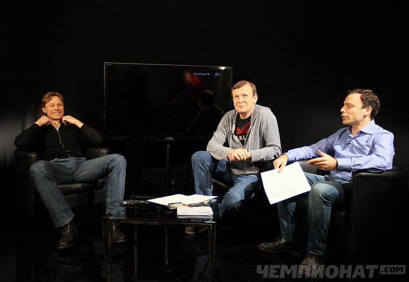 Валерий Карпин, Александр Шмурнов и Игорь Рабинер
