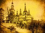 "Из серии ""Золото Иркутска"", Крестовоздвиженский храм, х/м, 30х40, 14000 руб."