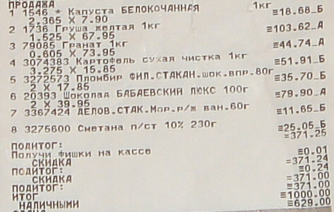 http://img-fotki.yandex.ru/get/4910/137212545.5/0_cc373_ebde96f1_orig