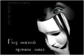 http://img-fotki.yandex.ru/get/4910/155537996.1/0_c6dfc_da3814a_M.jpg