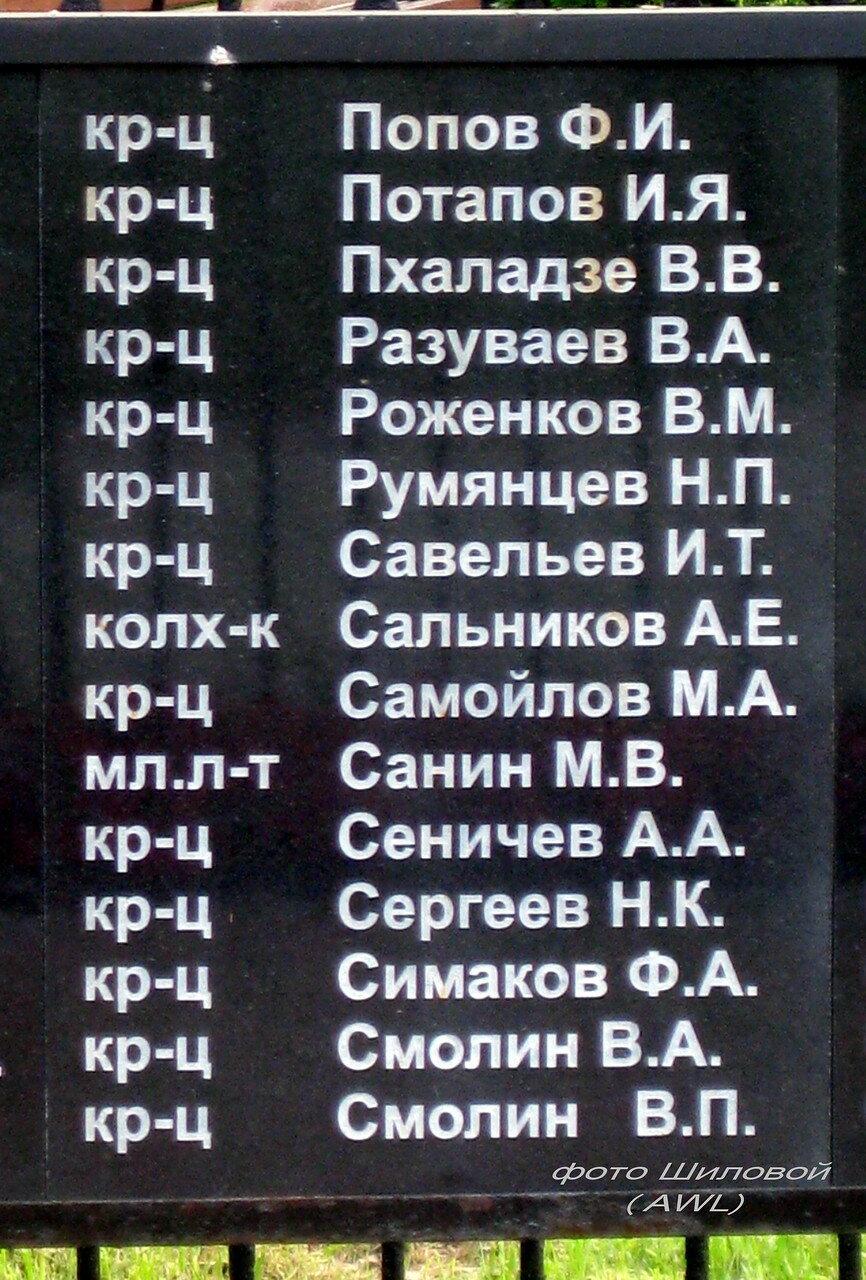 https://img-fotki.yandex.ru/get/4910/199368979.1d/0_1be8dd_949472a8_XXXL.jpg
