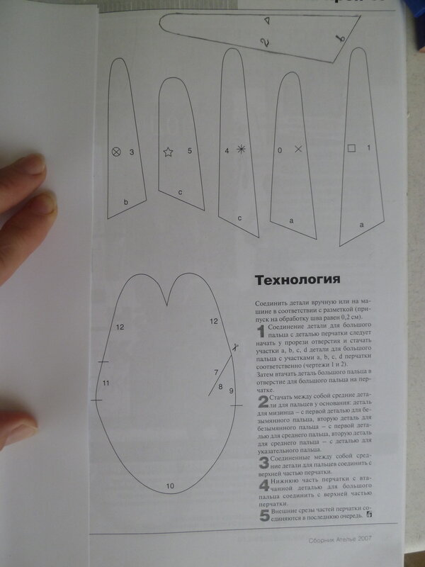 http://img-fotki.yandex.ru/get/4910/205713972.21/0_eacf7_4830fc1a_XL.jpg