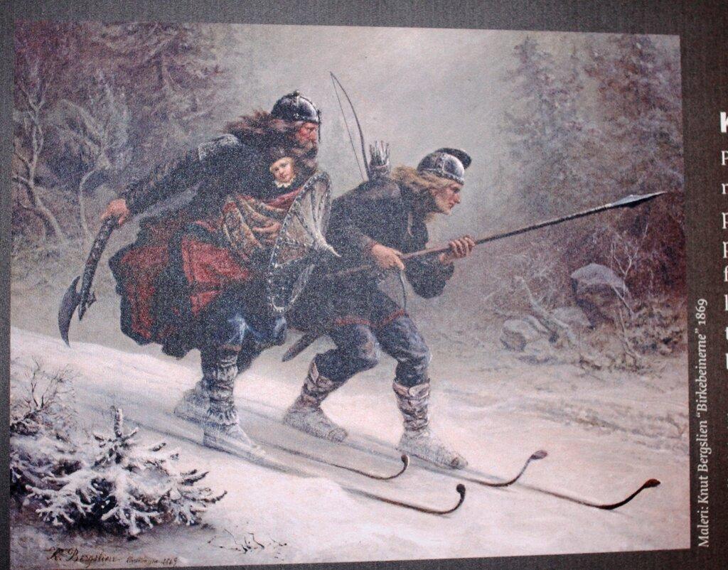 Авалдснес. Норвежский исторический центр. Nordvegen History Centre. Avaldsnes, Norway's Oldest throne