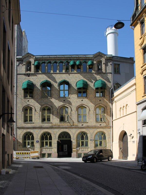 Осло. Oslo. Bokhandelens hus