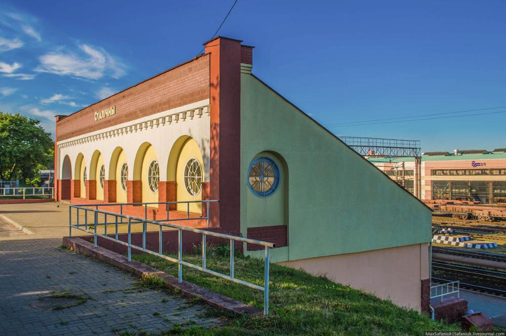 станция столичный