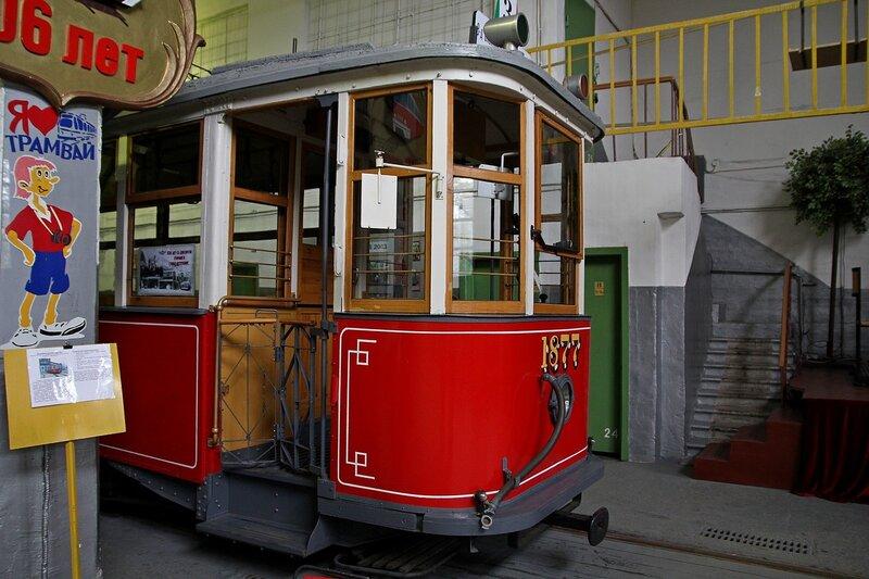 Первый советский стальной трамвайный вагон МС-1 №1877 IMG_8700