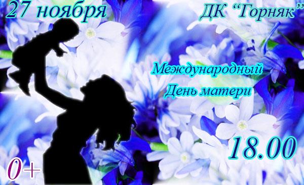 Bankoboev.Ru_belo_golubaya_vetochka_cvetov_jpg.jpg