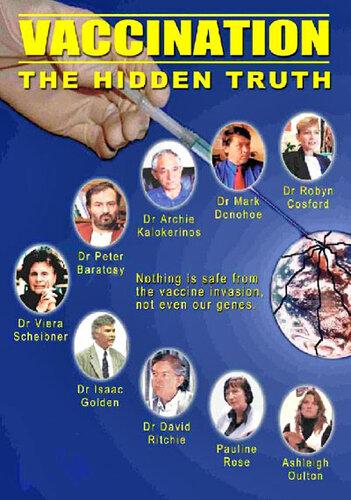 Вакцинация: скрываемая правда