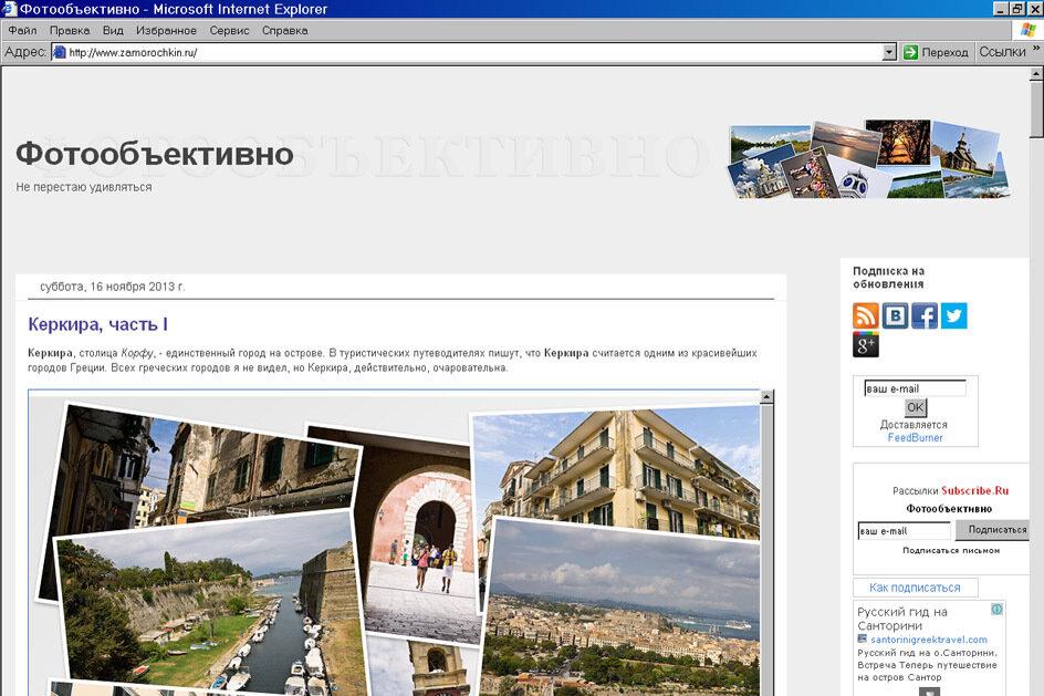 Internet Explorer 6.0 некорректно отображает дизайн сайта