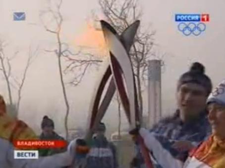 Оговорка по Фрейду в эфире России 1: Фекалоносцы