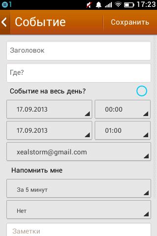 http://img-fotki.yandex.ru/get/4910/9246162.4/0_118210_af62b73b_L.png