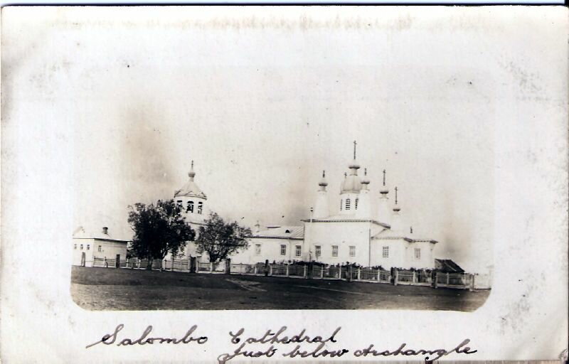 Храмы Архангельска