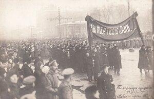 1917. 23 марта. Похороны жертв революции. Похоронная процессия на Невском.