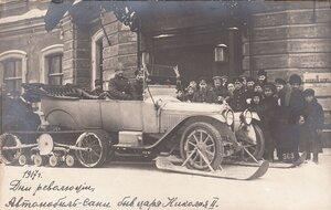 1917. Дни революции. Автомобиль-сани бывшего царя