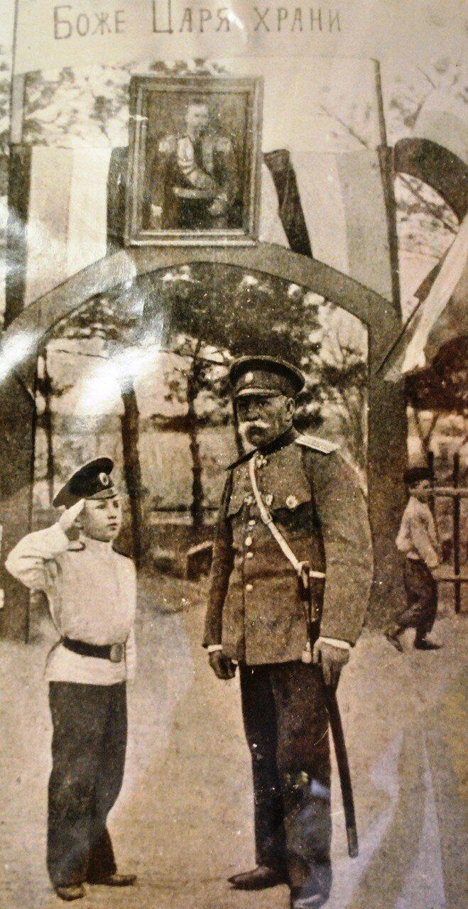 Кадет и офицер Омского кадетского корпуса