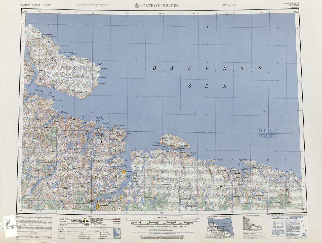 Остров Килдин