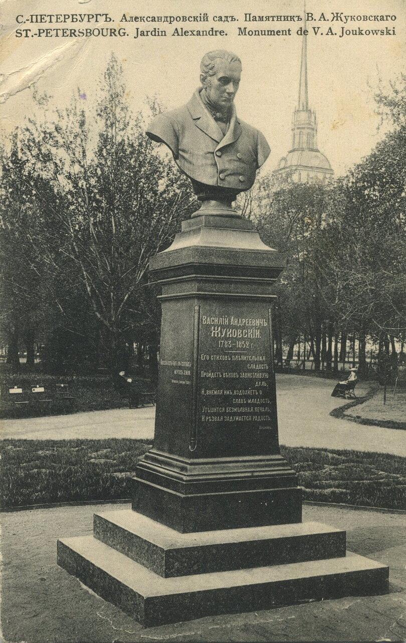 Александровский сад. Памятник В.А. Жуковского