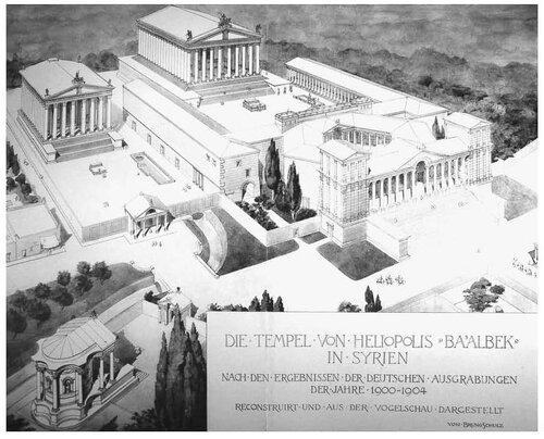 Храмовый ансамбль сирийского Гелиополя (Гелиополиса, города солнца), реконструкция
