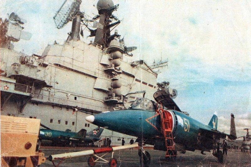 Як-38, авианосец