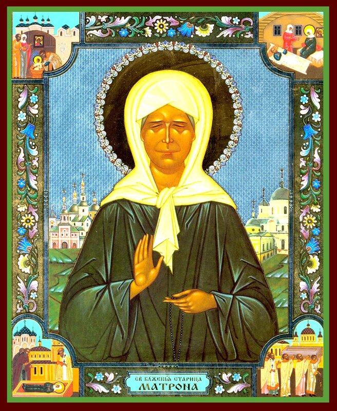 Молитва к матрона московская при бесплодии