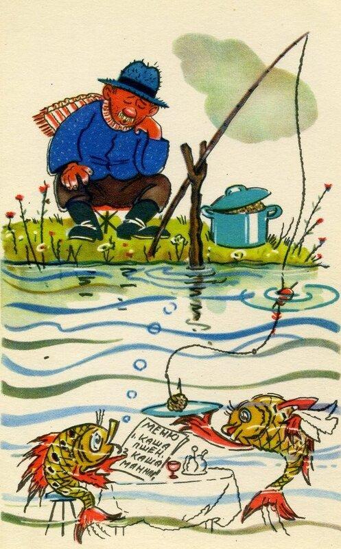 Поздравление шуточное про рыбалку 80
