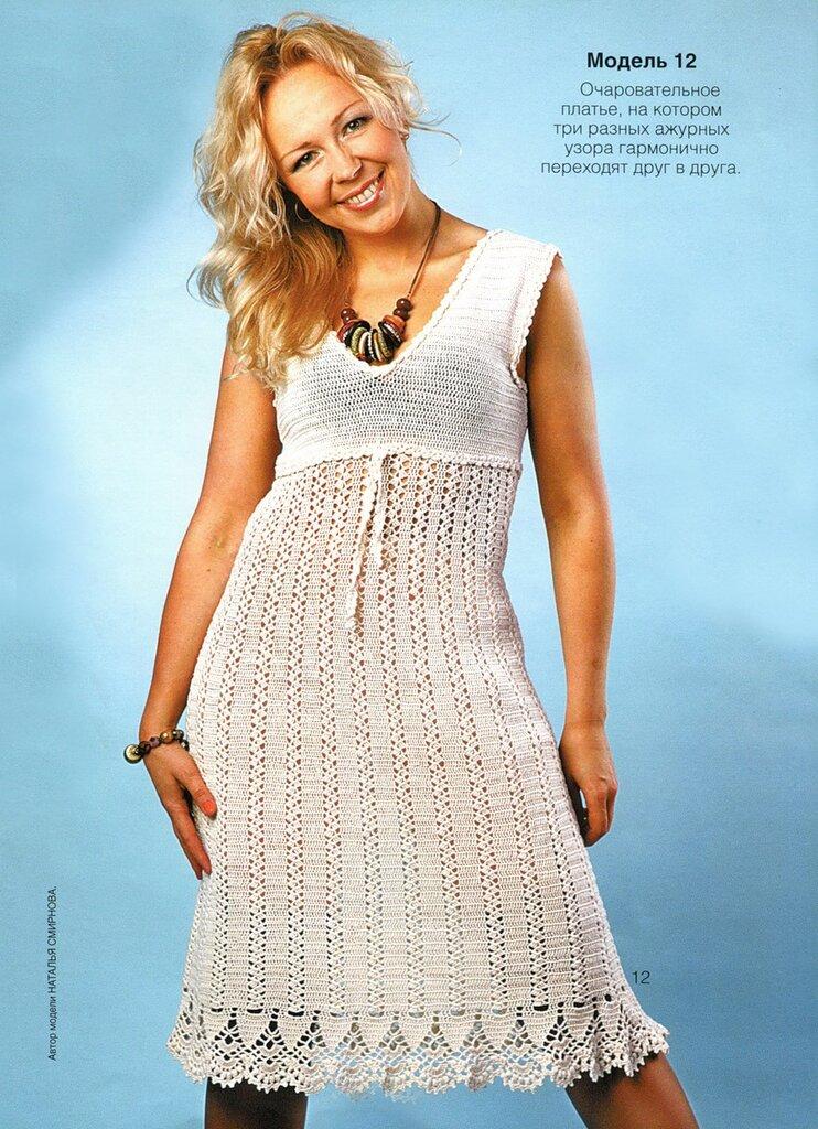 ...может самой себе связать)). а в идеале нижнее фото,там юбка ,вот к ней бы верх....но схемы этих ананасов нет у...