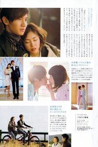[04/05.2011]Haru Hana vol.4   0_56bab_82d18c2d_M