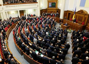 Верховная Рада Украины утвердила план ответа на действия российских войск