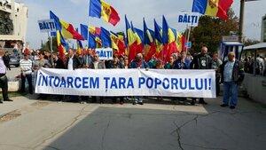 Трансляция лайв: Антиправительственный митинг в Кишинёве