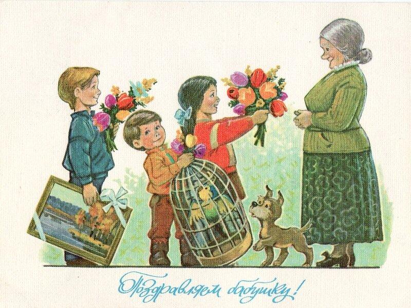 Поздравление от воспитателя мам и бабушек на 8 марта