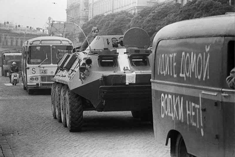 Чехословакия, 1968 г