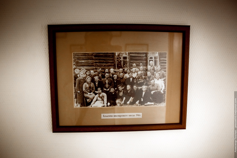 Завод Афанасий в Твери
