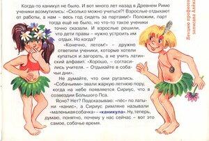 http://img-fotki.yandex.ru/get/4911/19411616.3ae/0_ecb22_5f0408fd_M.jpg