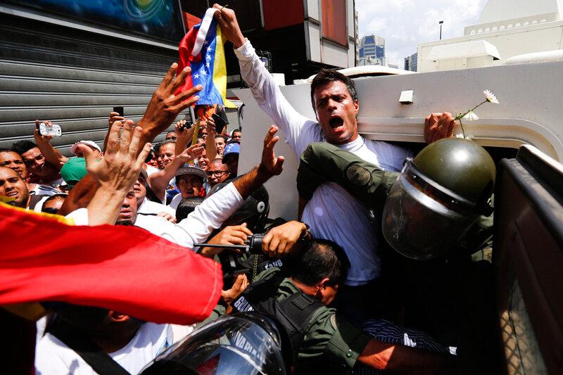 Венесуэла: призыв к миру