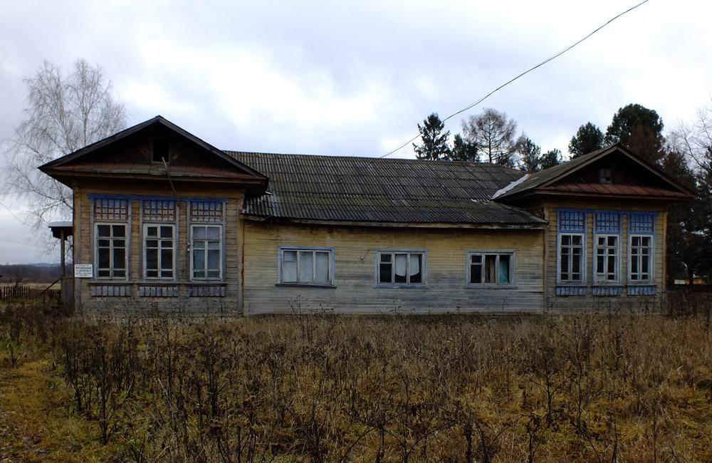 Картинки село перемское