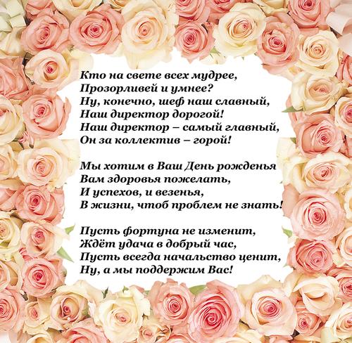 с днем рождения валентина в прозе интерьер