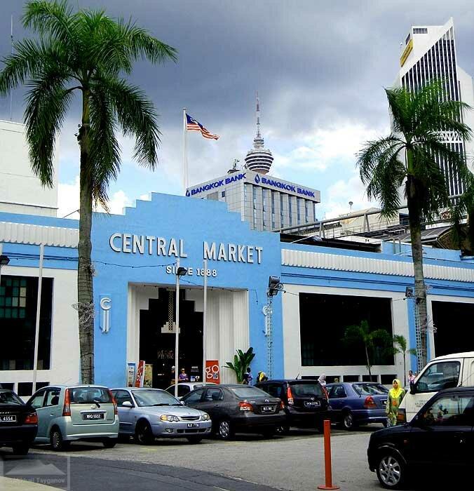 Центральный рынок КЛ