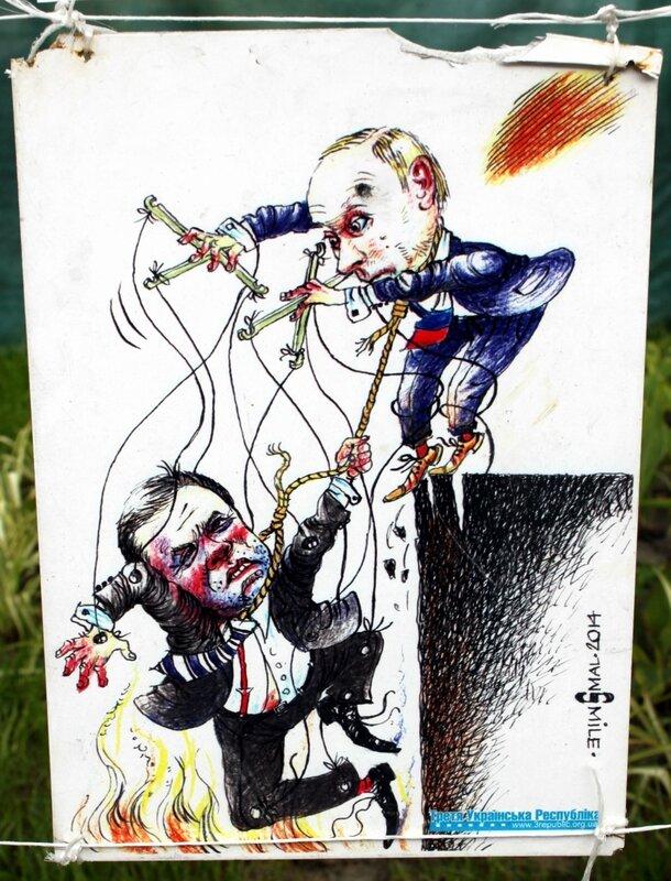 Янукович - марионетка Путина